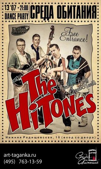 13.07 The HiTONES - Sreda Obitaniya
