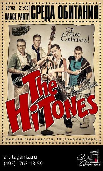 29.08 The HiTONES - Sreda Obitaniya